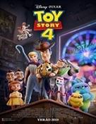 Toy Story 4 - VP