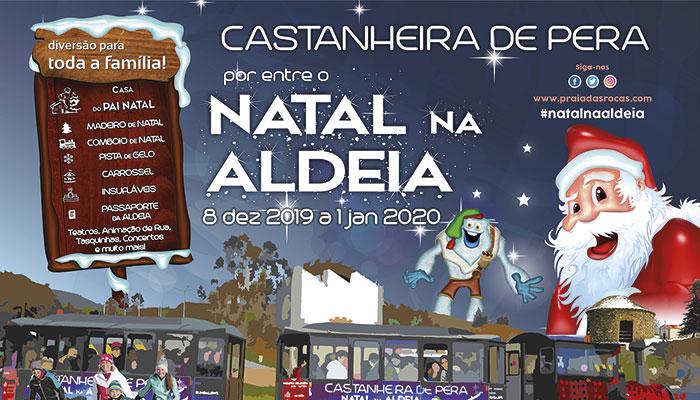 O NATAL NA ALDEIA ESTÁ DE REGRESSO A CASTANHEIRA DE PERA!
