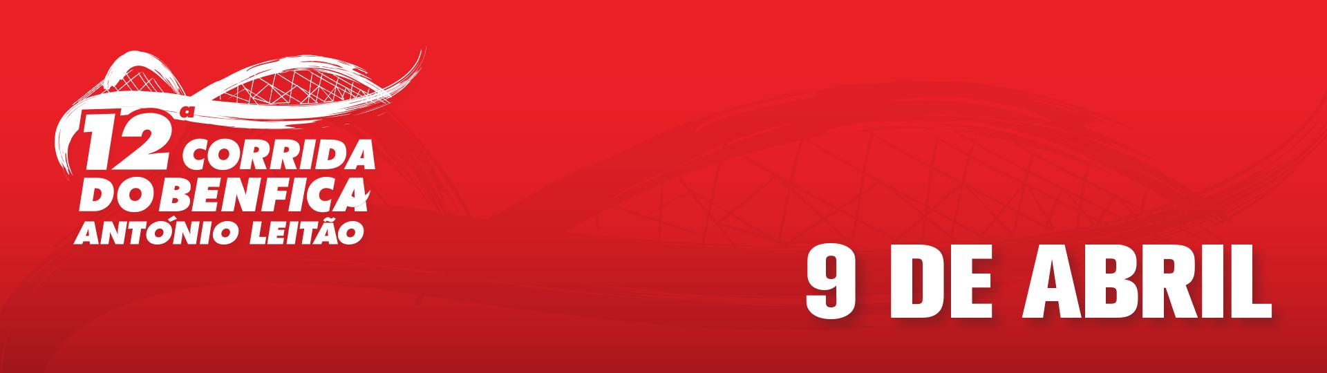 12º Corrida do Benfica
